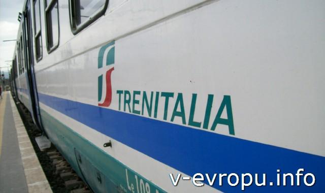 Поезда жд Европы