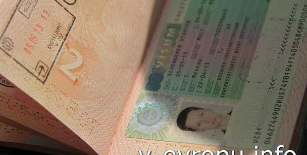 Особенности въезда по шенгенской визе