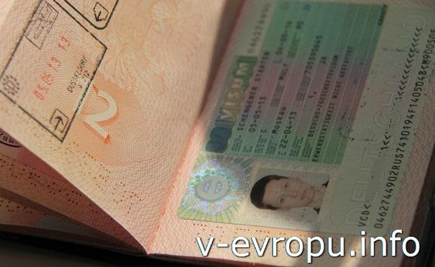 Шенгенская мультивиза, выданная Германией