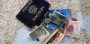 Наличные деньги или кредитка в путешествии по Европе?
