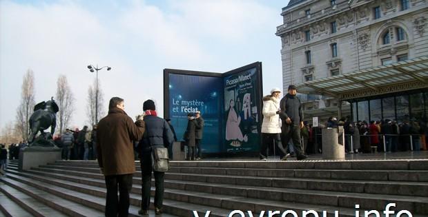 Чем славится музей Орсе в Париже?