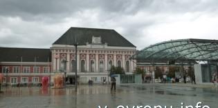 Камеры хранения на вокзалах Германии