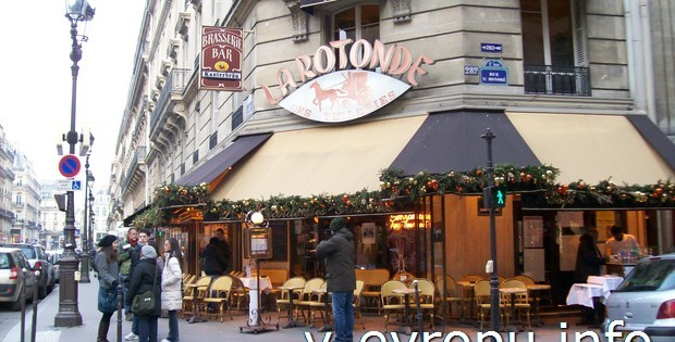 Как работают французские рестораны в Париже?