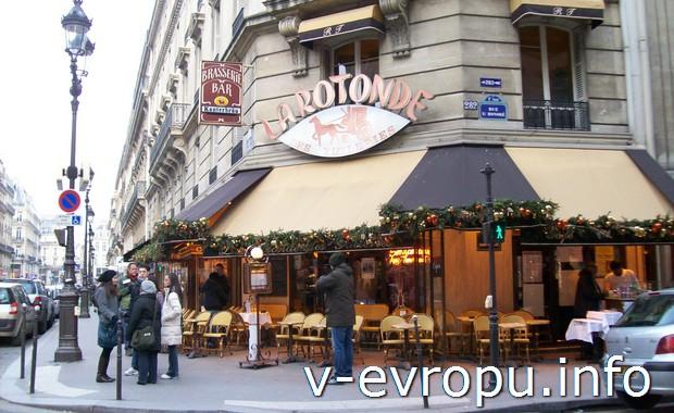 Особенности работы французских ресторанов в Париже