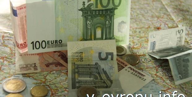 Сколько стоит Новый Год в Париже?