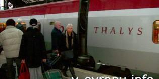 Французская железная дорога и скоростные поезда TGV