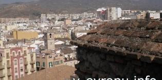 Железная дорога Испании Elipsos
