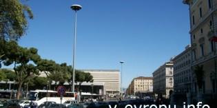 Как за 4 евро посмотреть  весь Рим