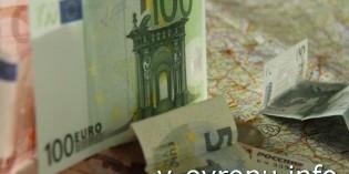 Минимум бюджета в сутки в самостоятельном путешествии по Европе
