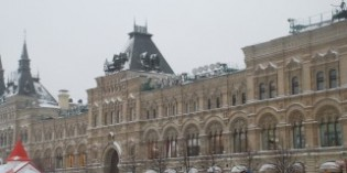 Главный универсальный магазин Москвы (ГУМ)