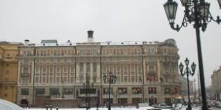 Гостиница Националь в Москве