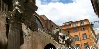 Как правильно питаться в Риме?