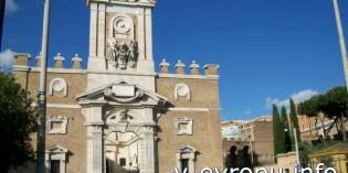 Как попасть в 9 музеев Рима по одному билету