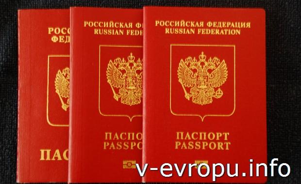 Получение визы на чистый паспорт