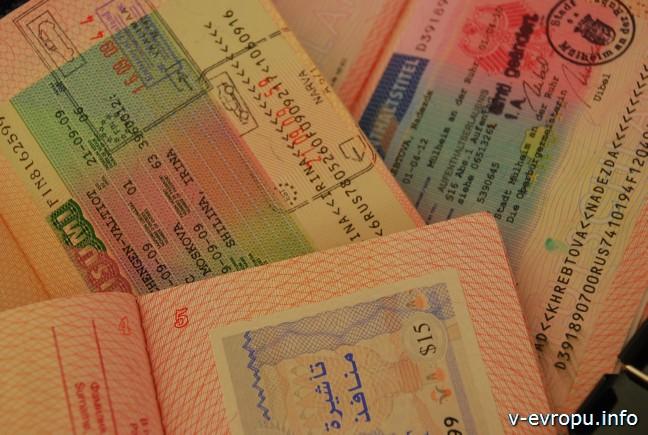 Требования к шенгенской визе