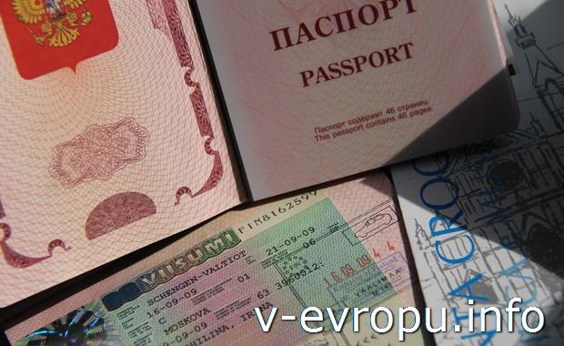 Как самостоятельно получить шенгенскую визу?