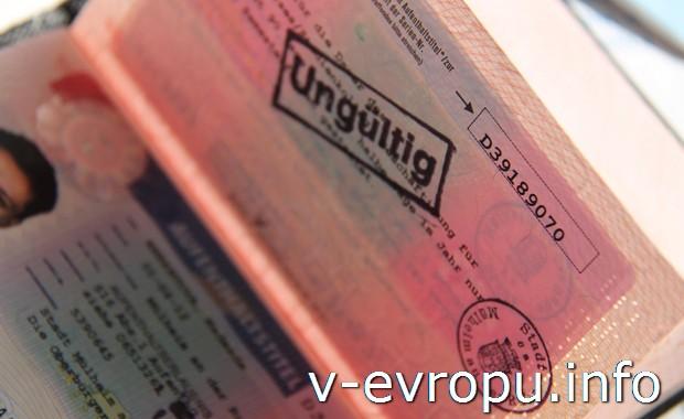 Европейские посольства оставляют за собой право отказать в визе без объяснения причин