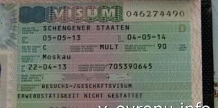 Виза в Европу для путешествия с ИнтерРейл Пасс