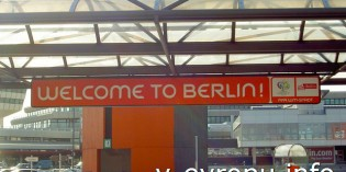 Программа отпуска в Берлине
