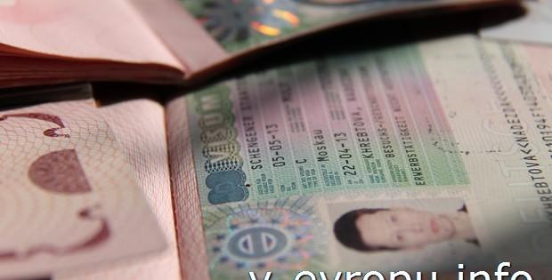 Опыт получения визы в консульстве Германии в Новосибирске