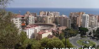 Как добираться на пляжи Испании из России и Европы?