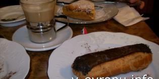 Английский завтрак в современной Англии