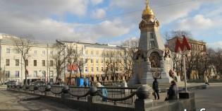 4 европейские столицы за 11 дней