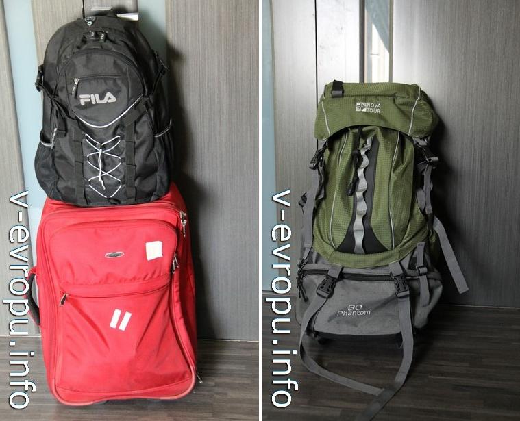 Где оставить багаж в аэропорту прилета?