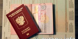 Опыт получения визы в посольстве Франции в Екатеринбурге