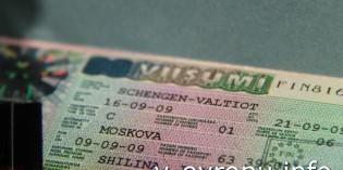 Финляндия для самостоятельного путешествия