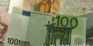 Как искать дешёвые отели для отдыха в Европе?