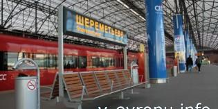 План путешествия по Германии из Новгорода и получение виз