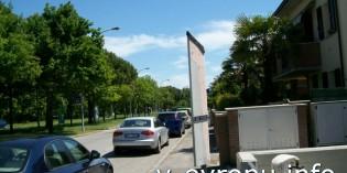 По достопримечательностям Апулии на арендованном авто