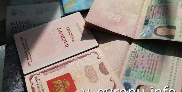 Опыт получения визы в Германию