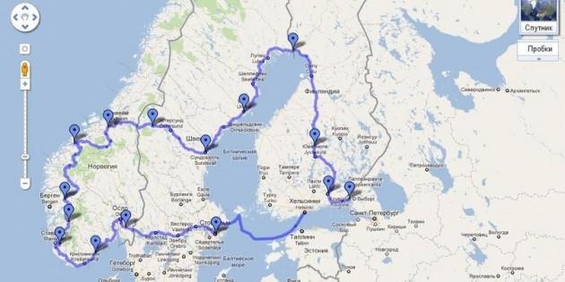 Автостопом по Скандинавии