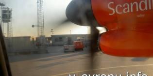 Как опоздание на самолет не испортило поездку в Бельгию
