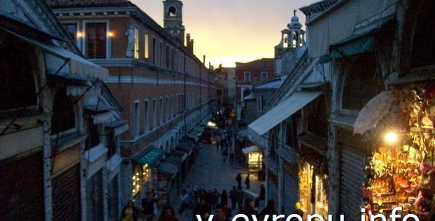 Вебинары о Европе для туристов