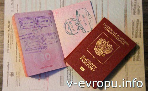 Получаем визу в ВЦ Франции в МСК