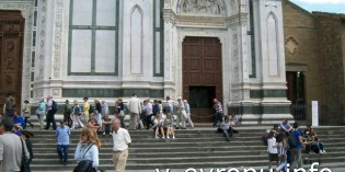 Летние встречи путешественников в Европе