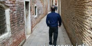 """Отдых в Европе и """"интересные мужчины"""""""