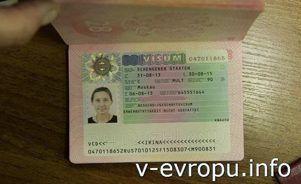 Как использовать ваучер от платформы бронирования для получения визы?