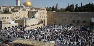 Что вы сможете увидеть в 4 кварталах Старого Города в Иерусалиме