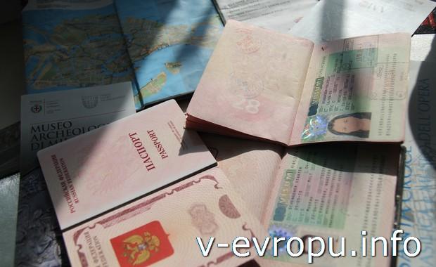"""Как разобраться со """"сложным случаем"""" при получении визы в Европу?"""