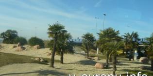 Поездка в Барселону с пересадкой в Франкфурте