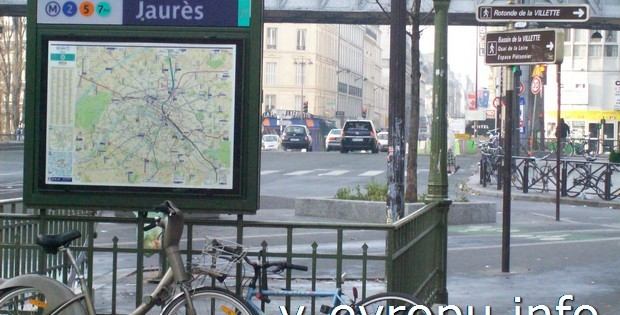 В Париж на весенние школьные каникулы
