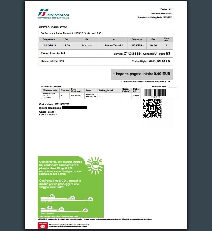 Электронный билет на поезд купить - 53191