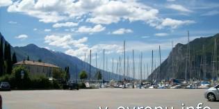 Туристическая поездка в Германию и Италию самостоятельно