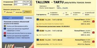 Как объехать всю Эстонию на общественном транспорте?