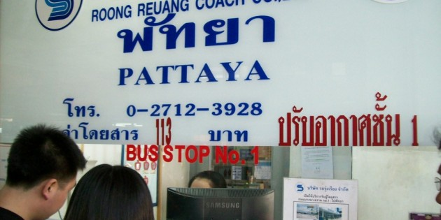 Как добраться из Бангкока до Паттайи?