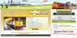 Как путешествовать по Таиланду по железной дороге на поезде